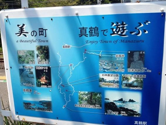 真鶴遊覧船と大磯海水浴場を観光