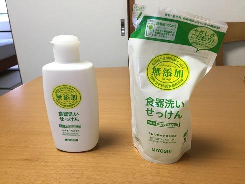 【合成界面活性剤無添加】洗濯・食器用洗剤はミヨシ(製造工場は神戸)