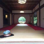 北鎌倉から鎌倉を歩いて「円覚寺」「明月院」「建長寺」「報国寺」