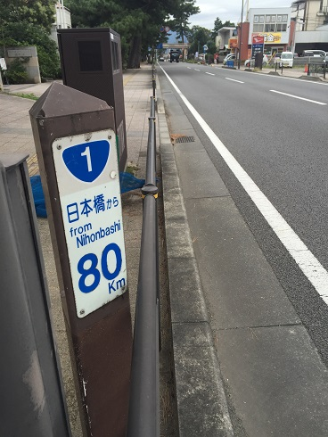 二宮から小田原の12kmを歩いた【東海道を歩く】