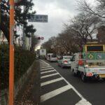 戸塚から藤沢の8.8kmを歩いた【東海道を歩く】