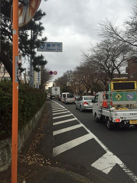 戸塚~藤沢の8.8kmを歩いた【東海道を歩く】