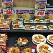 スーパーのお好み焼きもなかなか美味しい「広島グルメ」