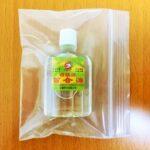 香港で買った「百合油」の効能がすごい