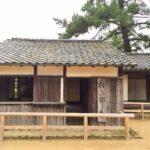 萩観光「松陰神社」「松下村塾」「萩反射炉」