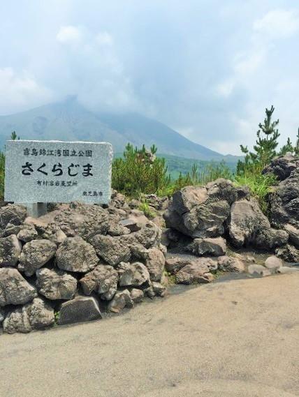 火山灰だらけの「桜島」観光