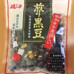 フジッコ煎り黒大豆 ― 疲労回復効果、抗酸化力が強い黒豆