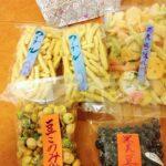 三軒茶屋にある豆菓子屋さん「豆商はたの」が美味しい