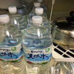 自宅のミネラルウォーター「南アルプスの天然水(サントリー)」