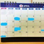 予定管理に「卓上カレンダー」が便利(ヤフーショッピング)