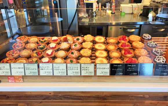 「キッシュヨロイヅカ」(江ノ島店)の美味しいキッシュ