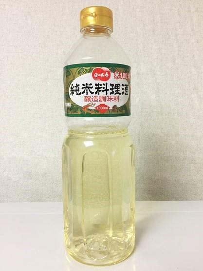 「キング醸造 日の出 純米料理酒」原材料の安全性