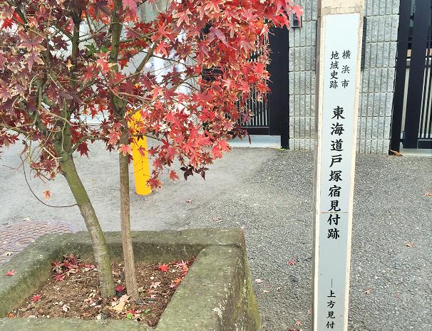 東海道1日に歩くベストな距離