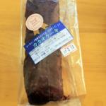 「もえぎ庵」カカオケーキが美味しい