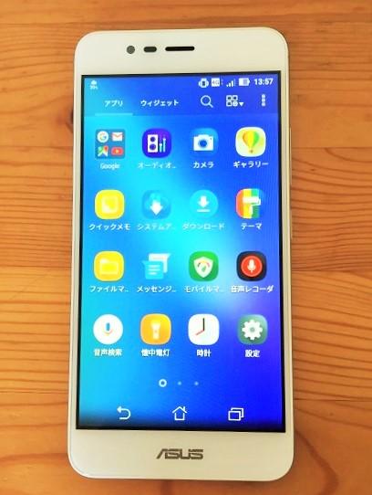 iPhone6から「Zenfone 3 Max」に換えました