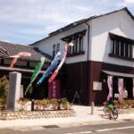 藤沢市ふじさわ宿交流館へ行ってきました