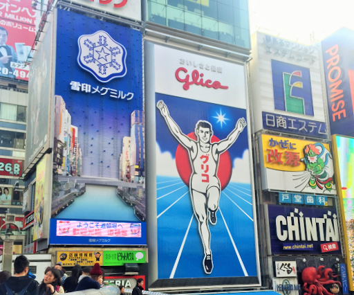 アクアライナーで大阪観光を堪能