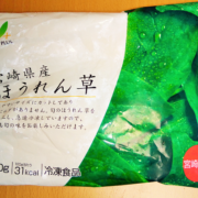 宮崎産の冷凍ほうれん草を使って