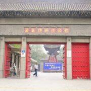 西安碑林博物館で感じた中国文化と歴史