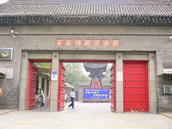 西安・碑林博物館で感じた中国の歴史と文化