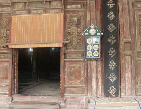 西安・清真大寺をのんびり歩く
