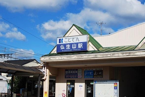 仏生山温泉の近くに住むこと
