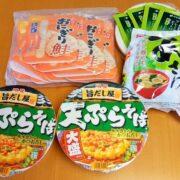海外旅行に持参する日本食はフリーズドライがお気に入り