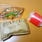 「PAUL」で美味しいシュトーレンを購入
