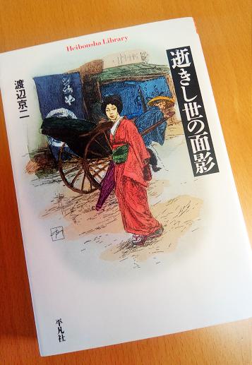 欧米人から見た江戸時代の売春制度