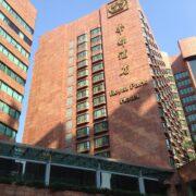 香港ロイヤルパークホテル(帝都酒店)は口コミ通り快適