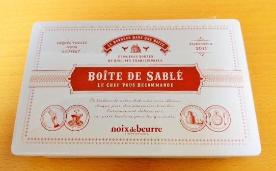 「ノワドゥブール」のサブレが口コミ通り美味しい