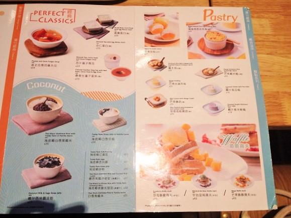 香港スイーツは満記甜品と天后甜品が絶品