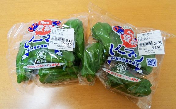 小田原駅東口地下街ハルネの農産物直売所で買い物
