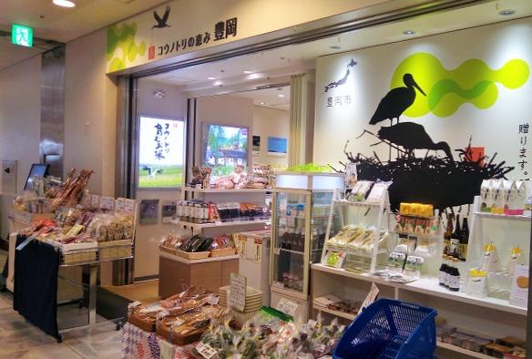 有楽町交通会館で「コウノトリ育むお米」が販売されていた