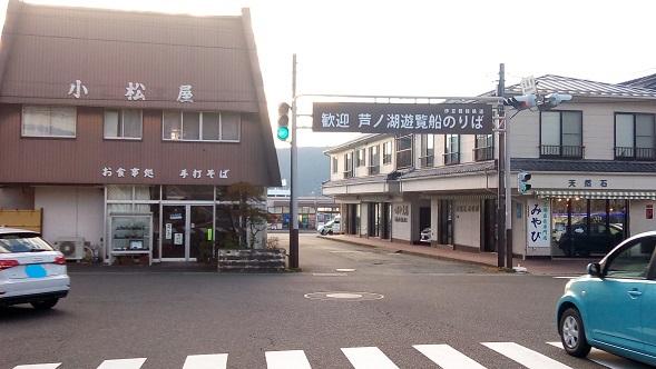 箱根湯本から元箱根の11.3kmを歩いた③【東海道を歩く】