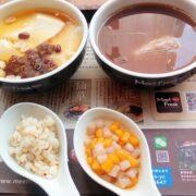 横浜中華街「鮮芋仙」で豆花を堪能、トッピングが楽しい
