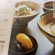 東海道丸子宿の丁子屋(とろろ汁)へは行けなかったけれど