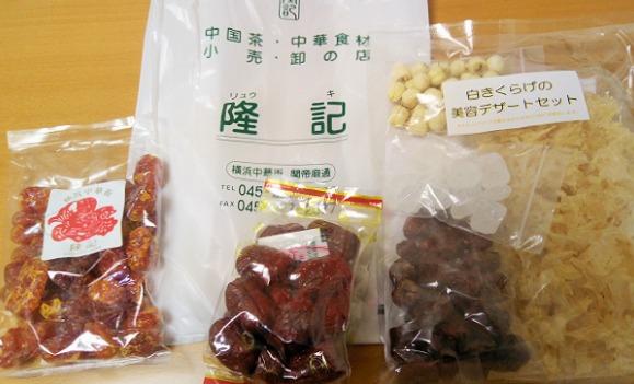横浜中華街「隆泰商行(隆記)」で漢方食材(乾物食材)の買い物