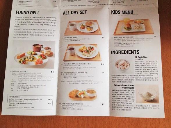 香港食事で美味しかった、無印「Cafe & MealMUJI」メニュー