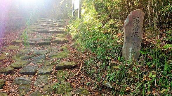 箱根湯本から元箱根までの11.3kmを歩いた②【東海道を歩く】