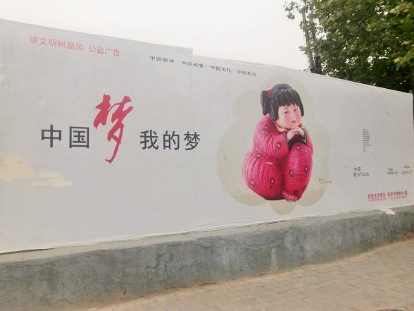 中国の人々の生活の様子 in 西安