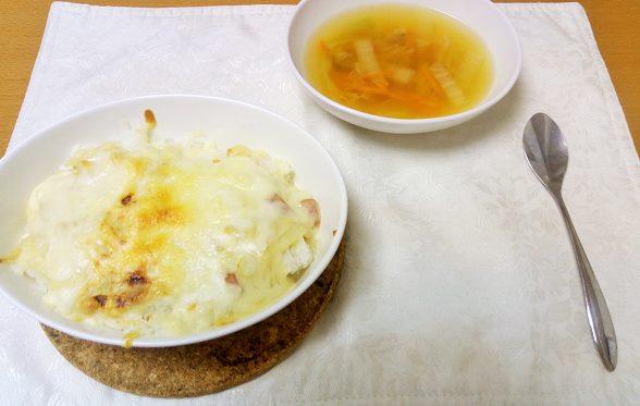 豆乳で簡単美味しいドリア