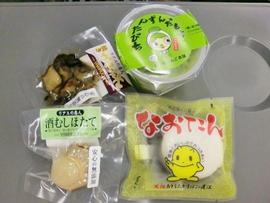 2010年2月仙台&松島の思い出写真後編