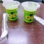 2010年2月仙台&松島の思い出写真前編