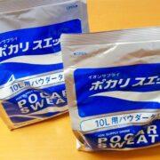 節約&脱水症対策になるポカリスエット粉末(10L)