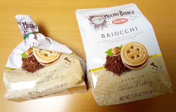 イタリア産ビスケット(バリラ ムリーノ ビアンコ バイオッキ)が美味しい