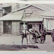 「港区立郷土歴史館」で明治初期の日本の写真を見てきた