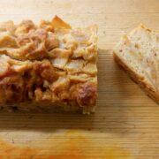 りんごとシナモンたっぷり!絶品パウンドケーキ