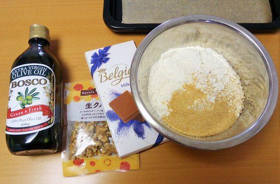 栄養満点で簡単美味しいオートミールクッキー