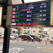 別府駅~大分空港間のバスは運休中だったので